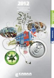 Elval Απολογισμός Βιώσιμης Ανάπτυξης 2012