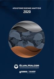 ElvalHalcor Απολογισμός Βιώσιμης Ανάπτυξης 2020